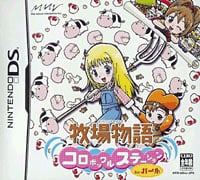 Thumbnail 1 for Harvest Moon DS Cute and IOH ar codes.